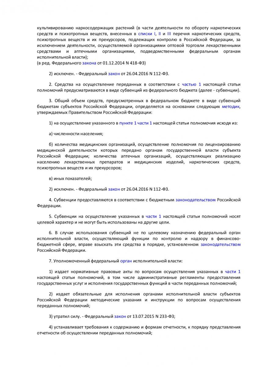 323fz_84-015