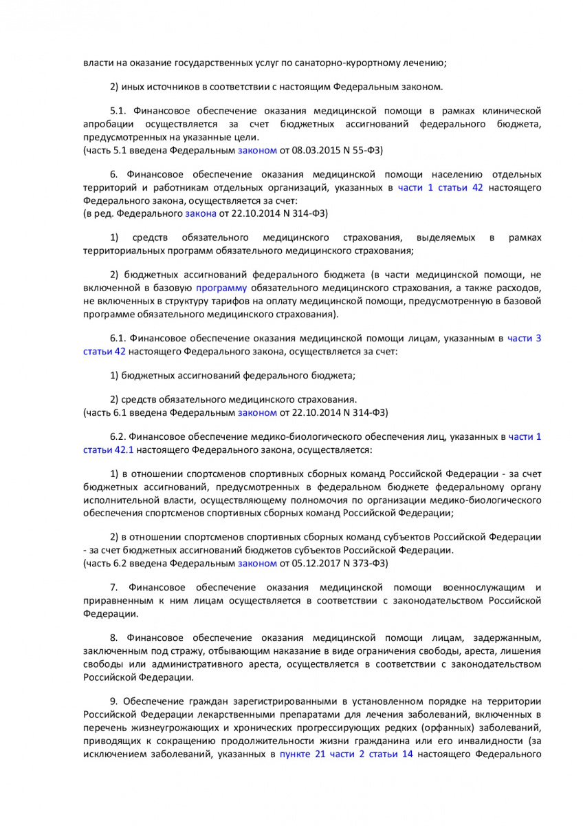 323fz_84-087