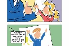 Buklet.-Istoriya-odnogo-chinovnika-015