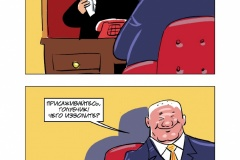 Buklet.-Korrupciya-vchera-segodnya-zavtra-007
