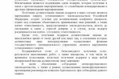 Informatsiya-dlya-portala