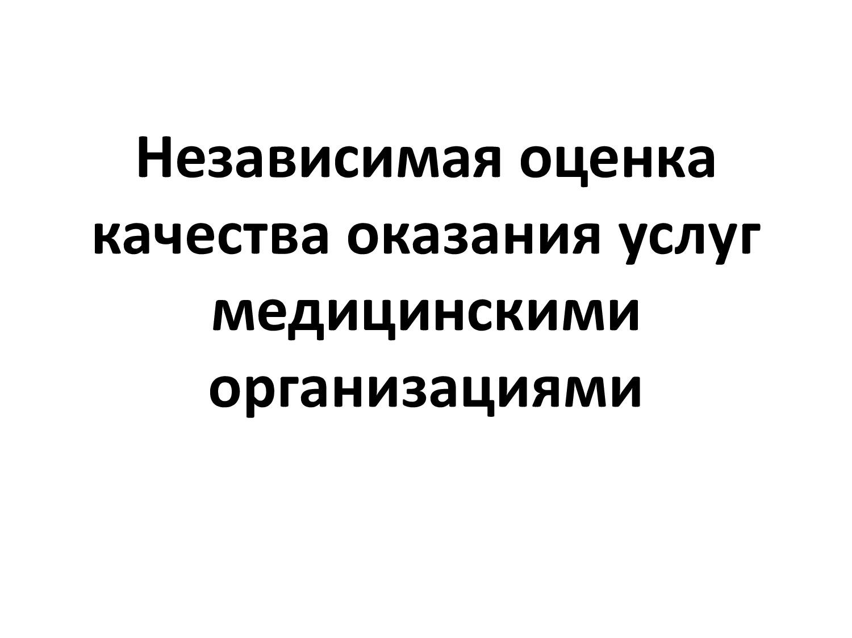 Metodicheskie_rekomendatsii_NOK-001