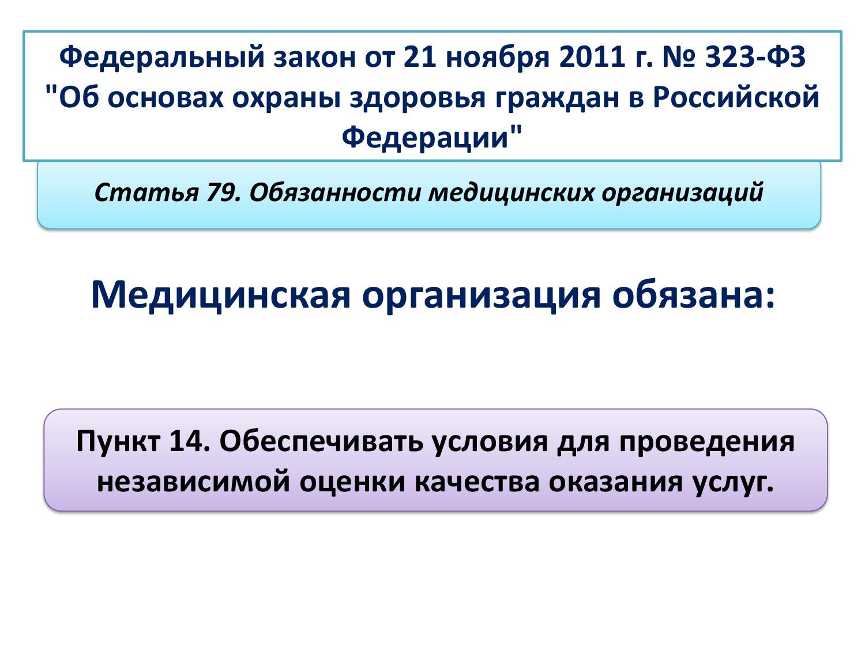 Metodicheskie_rekomendatsii_NOK-005