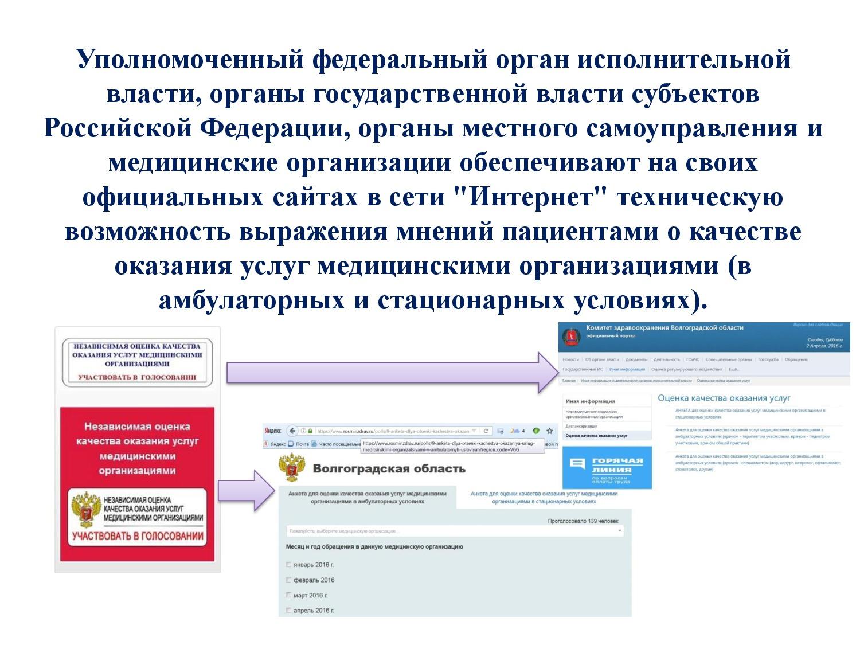 Metodicheskie_rekomendatsii_NOK-011