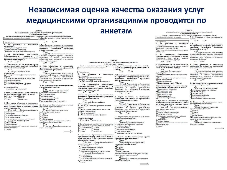 Metodicheskie_rekomendatsii_NOK-013