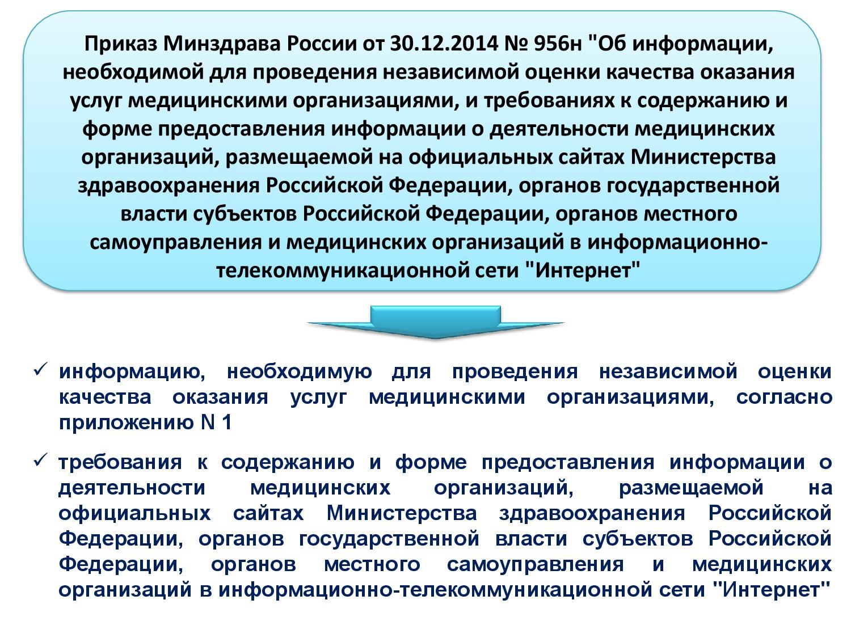 Metodicheskie_rekomendatsii_NOK-015