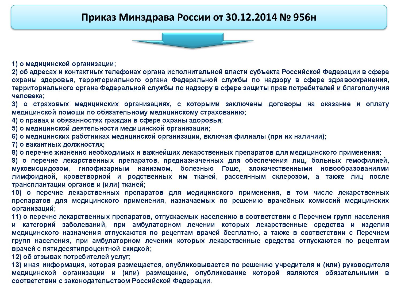 Metodicheskie_rekomendatsii_NOK-016