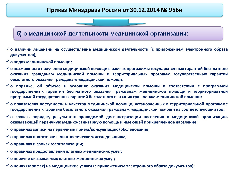 Metodicheskie_rekomendatsii_NOK-018